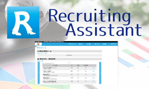 Recruiting Assistant